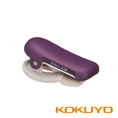KOKUYO ME 夾式膠台-紫