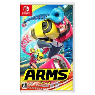 NS 神臂鬥士 ARMS~ - 亞版中文版