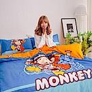 獨家潮牌 BANANA MONKEY 猴子全版印花法藍紗單人被套床包三件組 淘氣海盜