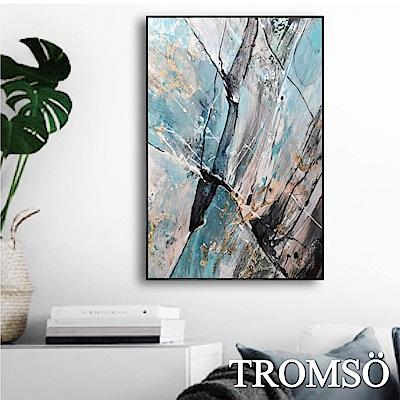 TROMSO 北歐生活版畫有框畫-境向石紋B WA75