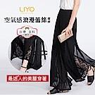 褲子-LIYO理優-雪紡蕾絲開衩美腿寬褲