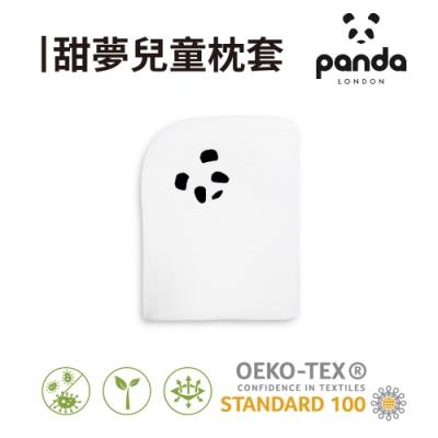 【英國Panda】甜夢兒童枕套(竹纖維好舒適 低敏抗塵蹣好安心)