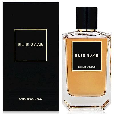ELIE SAAB N°4烏木精粹100ml (法國進口)