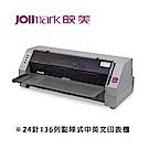 Jolimark 映美 DP750E 點陣式中英文印表機 136行列平台式(內建網卡)