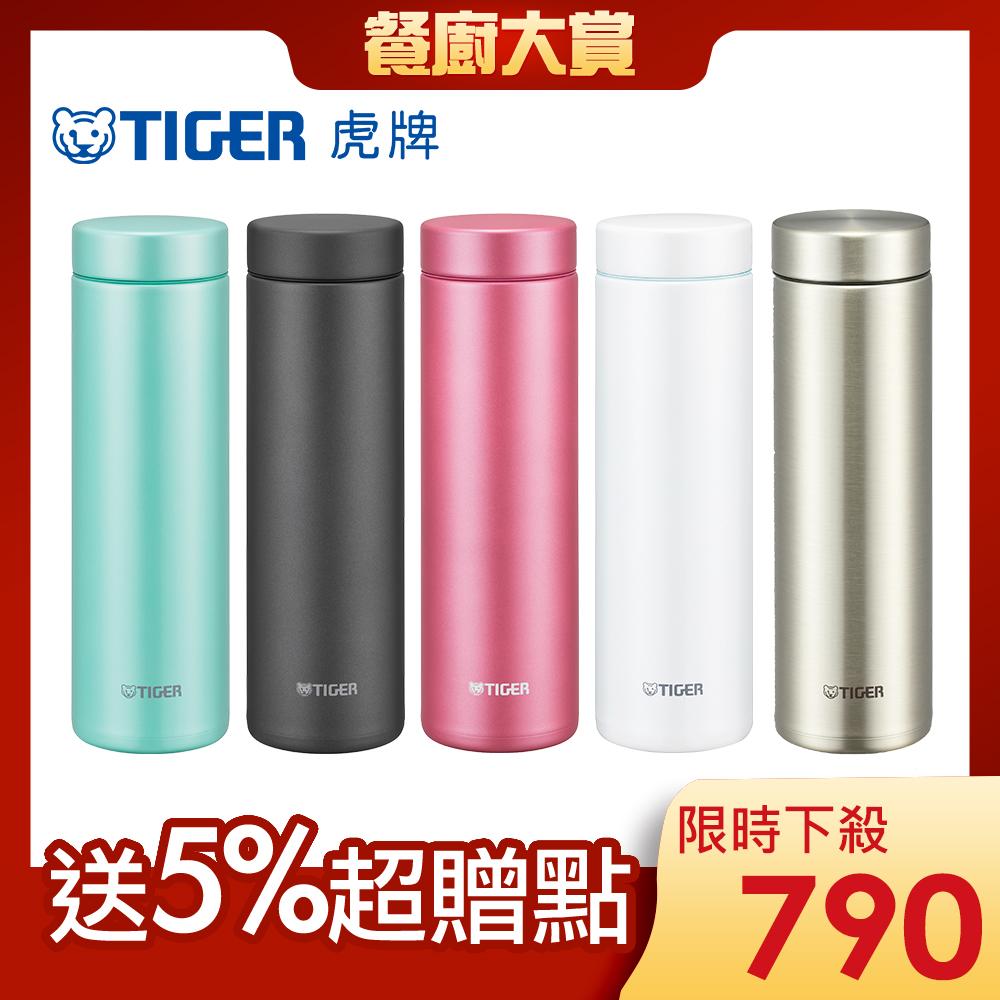 [新品上市] TIGER虎牌 500cc夢重力超輕量旋蓋式保冷保溫杯(MMZ-A502)(快)