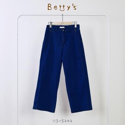 betty's貝蒂思 修身款彈性牛仔寬褲(深藍)