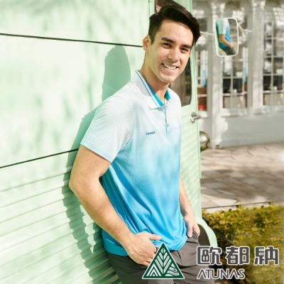 【ATUNAS 歐都納】男款防曬吸濕排汗涼感短袖POLO衫A1PS2001M地中海藍