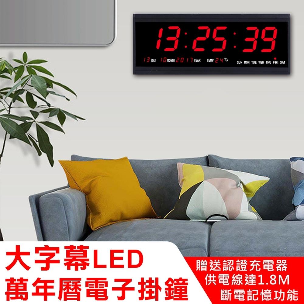 WIDE VIEW 48 x 19超大螢幕萬年曆電子掛鐘(HB4819SM)