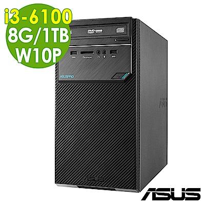 ASUS D320MT i3-6100/8G/1TB/W10P