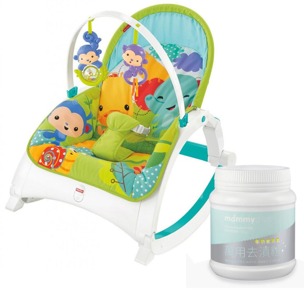 費雪牌 可攜式兩用震動安撫躺椅+媽咪小站-多功能活氧去漬粉450g