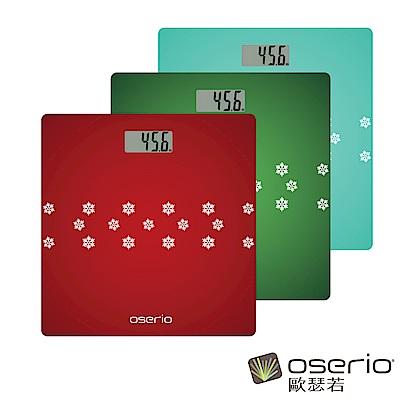 oserio歐瑟若 數位體重計 (BNG-207系列)