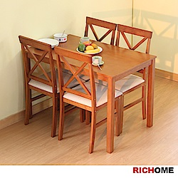 北歐風餐桌椅組(1桌4椅)