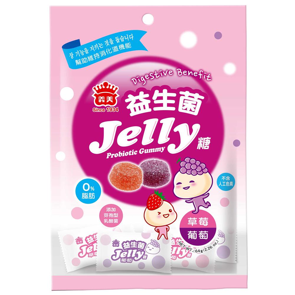 義美 益生菌Jelly糖-綜合(64g)