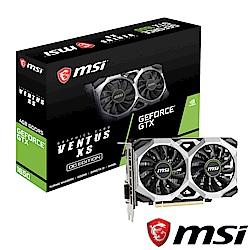 MSI微星 GeForce GTX 1650 VENTUS XS 4G OC 顯示卡