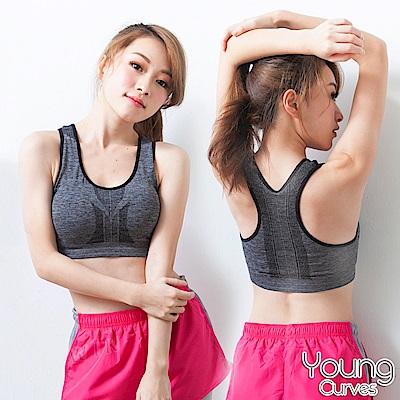 Young Curves 透氣排汗美背式無縫運動內衣