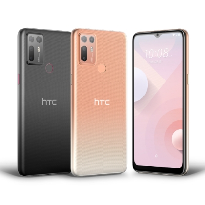 HTC Desire 20+ (6G/128G) 6.5吋5鏡頭智慧手機