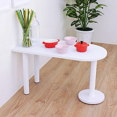 頂堅 蛋頭形和室桌/矮腳桌/餐桌-深40x寬80x高45cm-二色