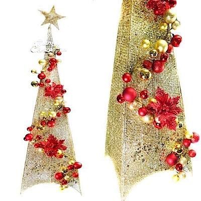 摩達客 180CM金紅色系聖誕裝飾四角樹塔(不含燈)