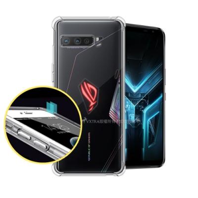 VXTRA 華碩 ASUS ROG Phone 3 ZS661KS 減震防護空壓氣墊殼 防摔殼 手機殼