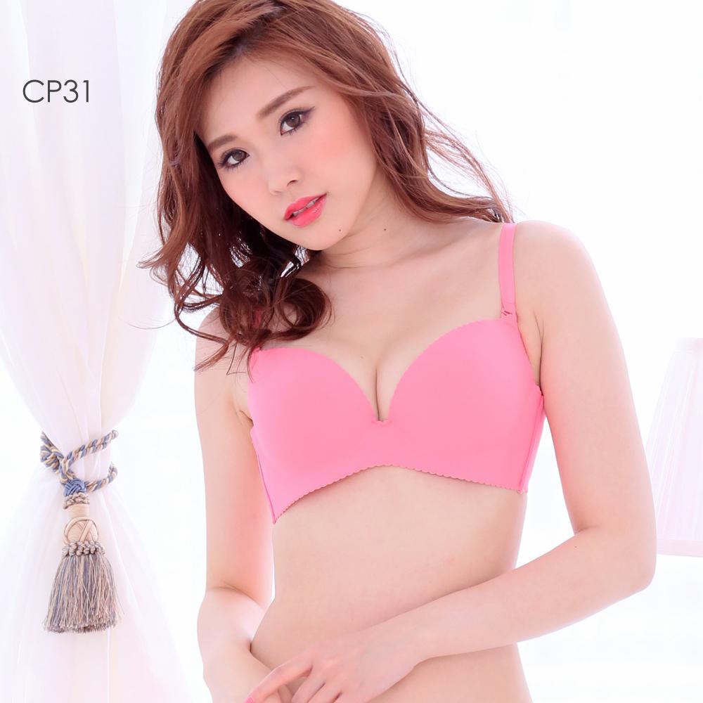 aimerfeel 美胸內衣-玫瑰粉紅-155913s-CP31