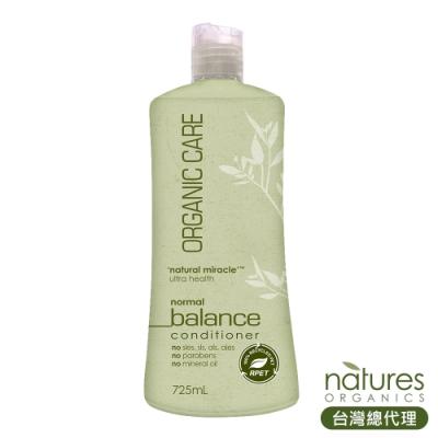 澳洲Natures Organics 植粹潤髮乳(健康均衡)725ml