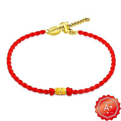 A+ 以愛為名 幸福 千足黃金轉運珠紅繩手鍊