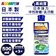 日本地板除蠟/去污保養劑500ml product thumbnail 1