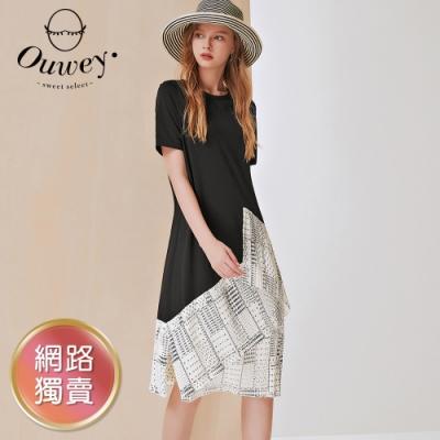 [時時樂限定] OUWEY摩登印花寬鬆百摺層次連身裙(黑)