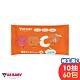 優生維生素C嬰兒濕巾10抽60包/箱 product thumbnail 1