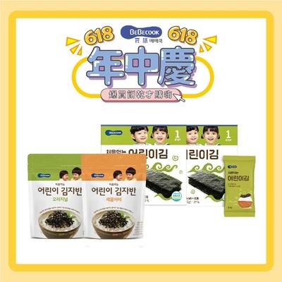 韓國【BEBECOOK】寶膳 嬰幼兒初食海苔酥*2+原味海苔*2 (4入組)