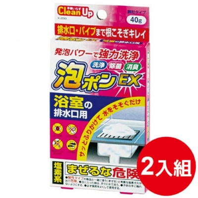 日本品牌 小久保 浴室排水孔清潔錠40g 2入優惠組