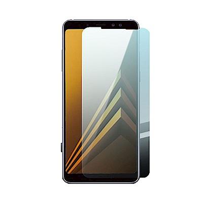 Samsung Galaxy A8+ 疏水疏油超硬9H鋼化玻璃保護貼(2018款)