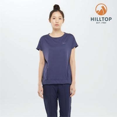 【hilltop山頂鳥】女款吸濕快乾抗UV抗菌彈性T恤S04FI9愛國藍
