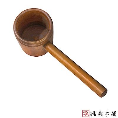 【雅典木桶】高級檀香木純手工水瓢