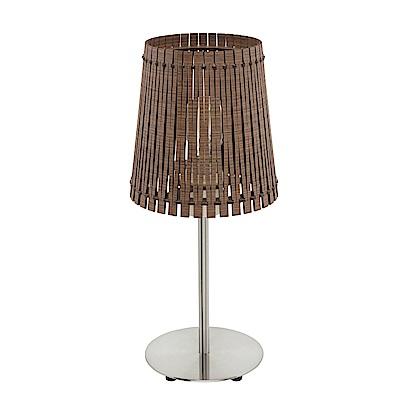EGLO歐風燈飾 北歐原木燈罩檯燈/床頭燈(不含燈泡)