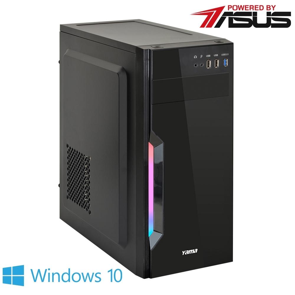 【華碩平台】i3四核{奎倫}GTX1050Ti獨顯Win10電玩機(I3-9100F/8G/240G_SSD/GTX1050Ti-4G)