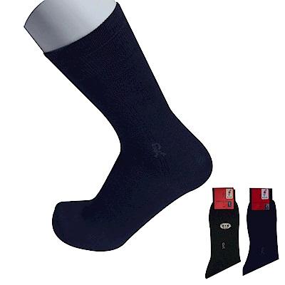 Roberta 諾貝達 加大尺碼絲光棉素色紳士襪/西裝襪~6雙