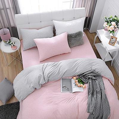 鴻宇 雙人床包薄被套組 精梳棉針織 微微粉M2617