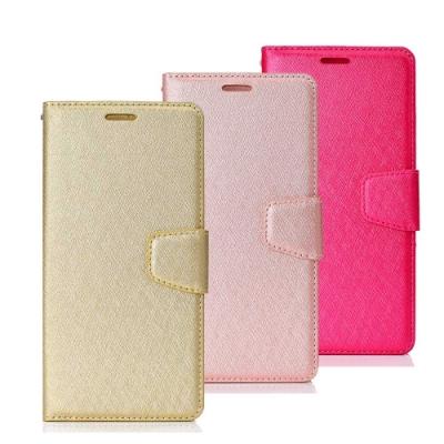 亞古奇 小米 紅米 Note 7 蠶絲紋月詩時尚皮套 側掀磁扣手機殼-金粉玫