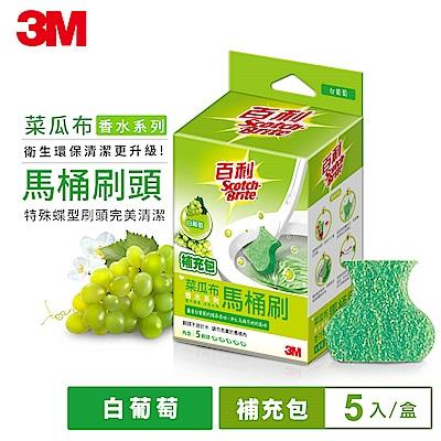 3M 百利菜瓜布馬桶刷補充包-香水系列 白葡萄