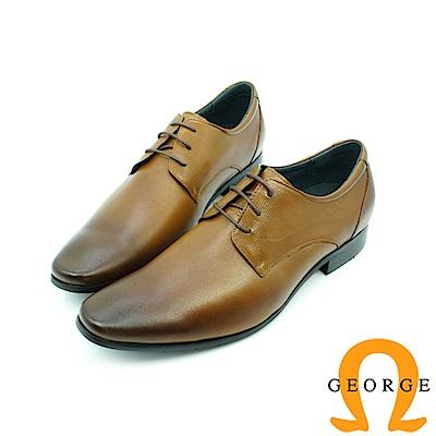 【GEORGE 喬治皮鞋】素面漸層方形綁帶紳士鞋皮鞋-棕