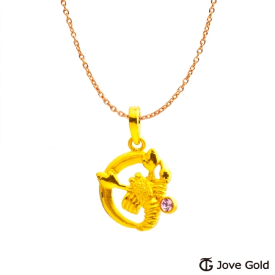 Jove Gold 漾金飾 天蠍座黃金墜子 送項鍊