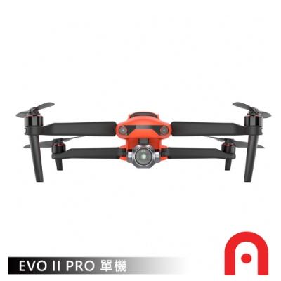 Autel Robotics EVO II PRO 空拍機-AUEVOIIPRO 公司貨