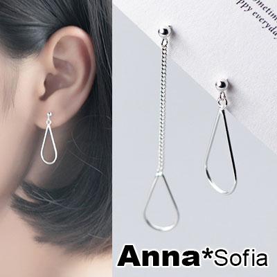AnnaSofia 鏤空水滴型 不對稱925銀針耳針耳環(銀系)