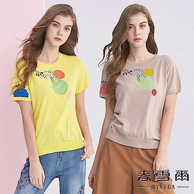 麥雪爾 立體花卉圖案拼貼色塊針織衫-共兩色