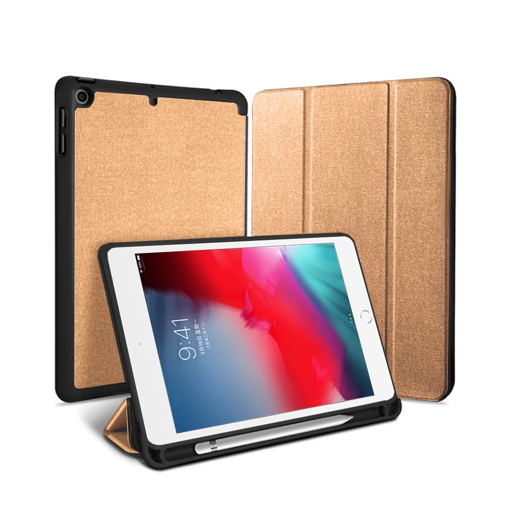 iPad mini5 9.7吋 2019 A2133 織布紋三折帶筆槽散熱保護套(棕)