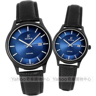 SIGMA 簡約藍寶石鏡面真皮男女對錶-藍X黑/30/40mm