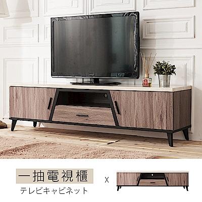 時尚屋 克里斯木心板6尺仿石面電視櫃 寬181.4x深43x高50.2cm