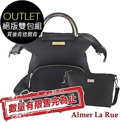 Aimer La Rue 真皮尼龍後背包贈尼龍側背包-布魯克斯款(黑色)