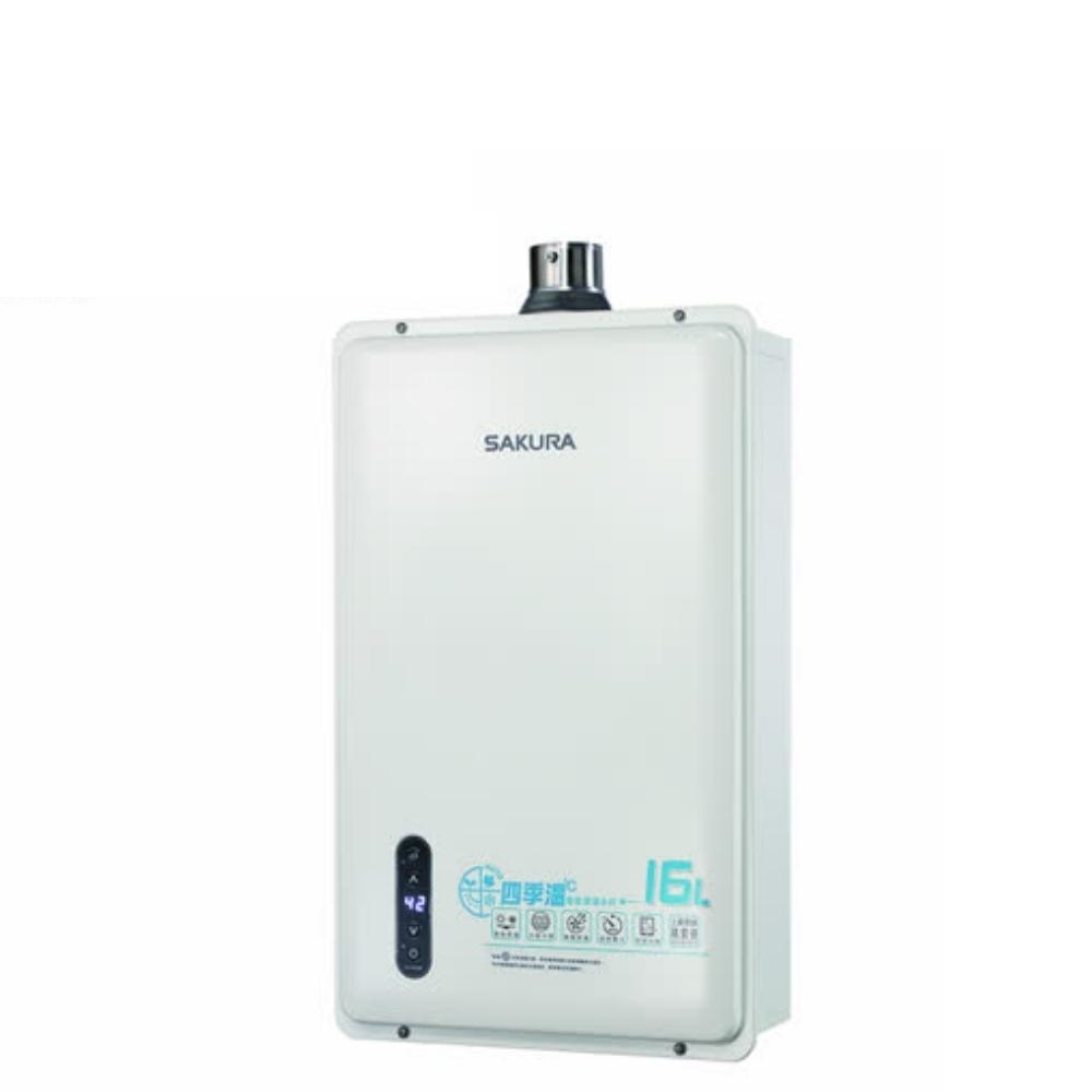 (全省安裝)櫻花16公升強制排氣熱水器桶裝瓦斯DH-1635EL